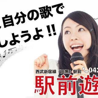 初心者〜のためのDTM教室!! DTM教室 西東京市西武新宿線の田...