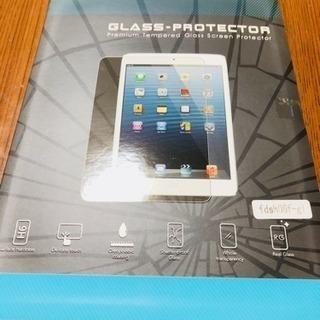 【お買得】iPad強化ガラス✴︎新品
