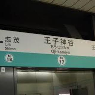 日給10,000円★2日間【3/21(水)・3/22(木)】勤務で...