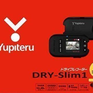 🎉新春セール🎉 新品ドライブレコーダー DRYーSlim1 10...