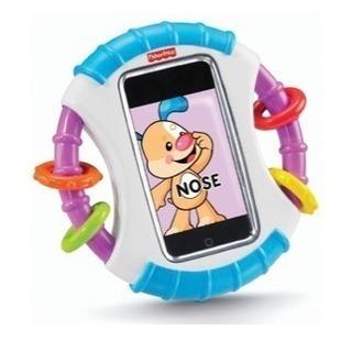 赤ちゃん専用携帯入れ