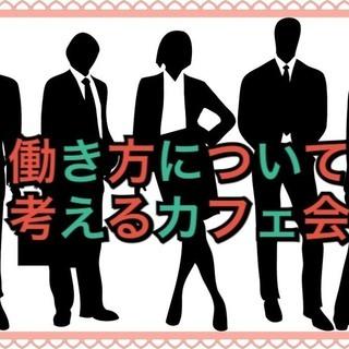 3/18(日)14:00〜 独立・...