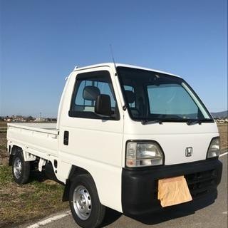 アクティ軽トラック  22600km  車検H31.1  総額  ...