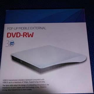 USB3.0 外付けDVDドライブ