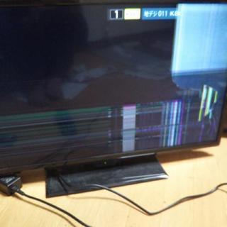 液晶テレビ欲しいです。