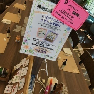 レジンアクセサリー作り!1000円✨3/18まで!早良区🍀