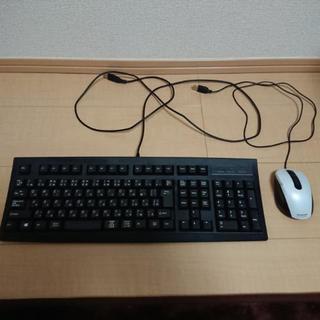 有線マウス キーボード