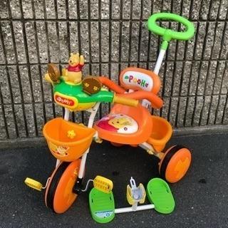 くまのプーさん かじとりトーク 三輪車2 オレンジ