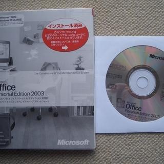【送料無料】 Microsoft Office Personal ...