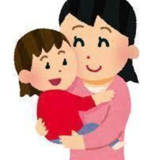 育児心理学 福岡ママ学講座