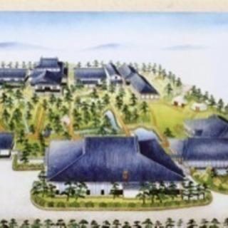 アジア博物館 井上靖記念館 優待券