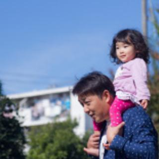 出張家族写真撮影します(名古屋)