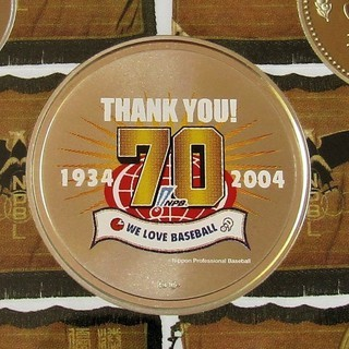値下げ プロ野球誕生70年記念純銀メダル