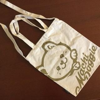 【値下げ】新品 エクスペリア・Mochi Doggie トートバッグ
