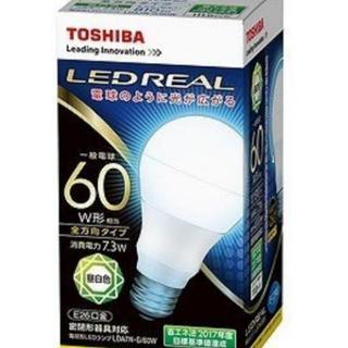 新品 【 3個セット】1セット限定【東芝】LED(全方向タイプ...