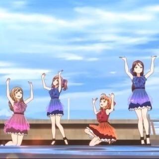 Aqours 新規 踊ってみた コピユニ