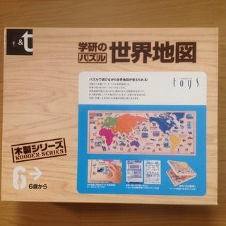 木製世界地図パズル(学研)