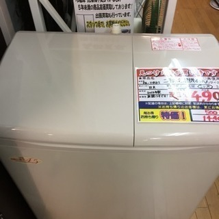 二槽式洗濯機 日立 PA-T45K5 2015年製 4.5K