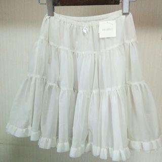 ドレス用👗 パニエ (内側二段レース) 130㎝(それ以上でも可)