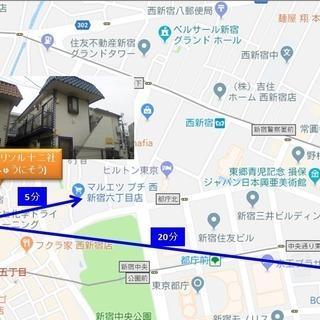 4ゼロ(初費約10万,前家賃込)、西新五駅歩3分、渋谷区アドレス ...
