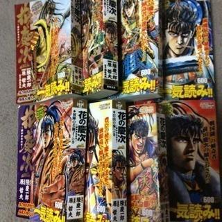 花の慶次 コンビニ本 全8巻 原哲夫