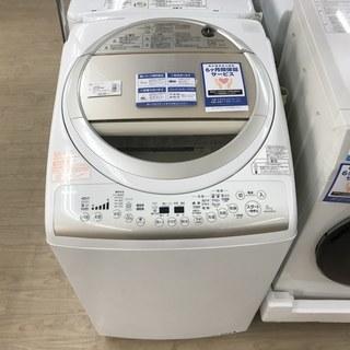 安心の6ヶ月保証付!2014年製TOSHIBAの8.0kg洗濯機です!
