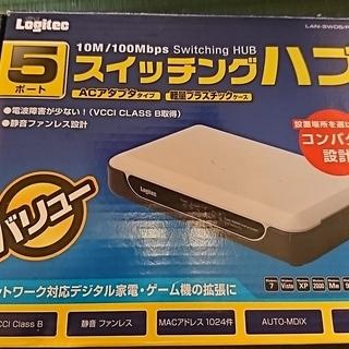 LAN用ハブ(箱あり)