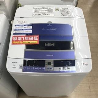 安心の1年保証付!2015年製HITACHIの8.0kg洗濯機です!