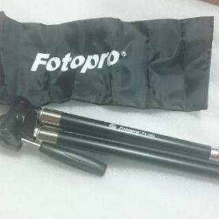 キングFY-583 fotopro小型8段三脚