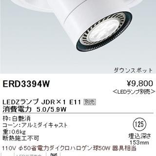 灯具照射角可変のLEDユニバーサルダウンライトです