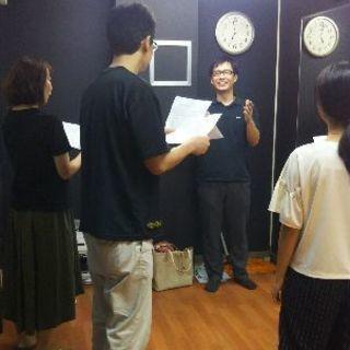 声優、ナレーター、プレゼン力向上を目指す方へのワークショップ
