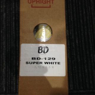 撮影用BDペーパー スーパーホワイト