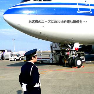 警備員募集!羽田空港、車輛出入業務【男女】
