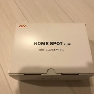 ★auユーザー向け★ au home spot Wi-Fiルーター...