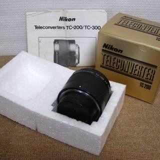 ニコン テレコンバーター TC-200  X2(焦点距離を2倍にする)