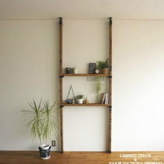 貴方のお部屋にオシャレな棚を作ります。