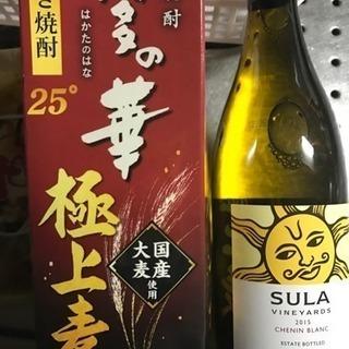 極上麦焼酎とスラ(白ワイン)