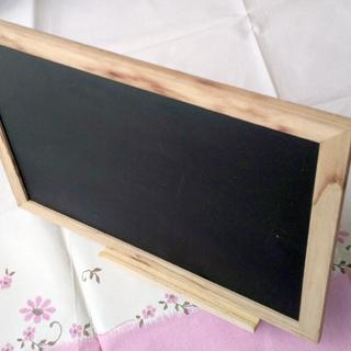 インテリア DIY 黒板 A4サイズ 三脚付