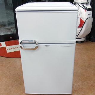 MORITA モリタ 88L 2ドア直冷式冷凍冷蔵庫 MR-D09...