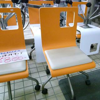 キャスター付 デザインチェア オレンジ×白 同色多数 椅子まとめ買...