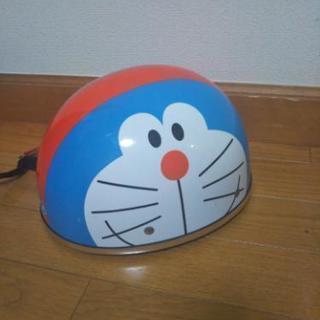 ドラえもん ヘルメット