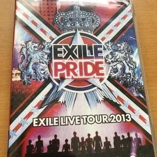 EXILE LIVE DVD2013