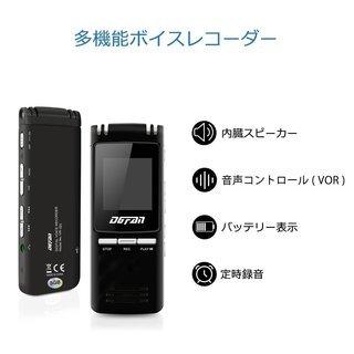 DGFAN ボイスレコーダー 内臓8GB ICレコーダー 高音質...
