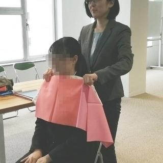 「パーソナルカラー診断付☆営業女子のためのコーディネート講座」