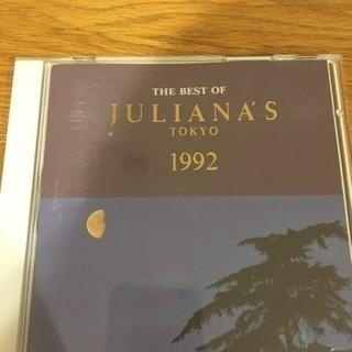 ジュリアナ東京 CD