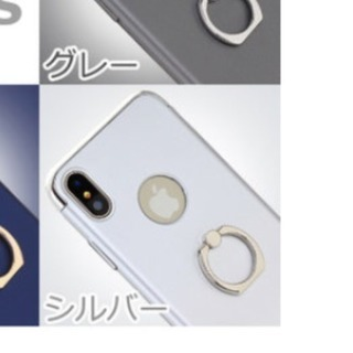 iPhone6ケース  保護フィルム付き