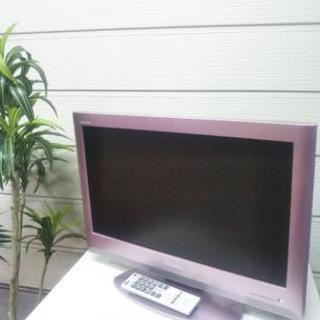 2010年製液晶テレビ♪ピンクでオシャレ☆