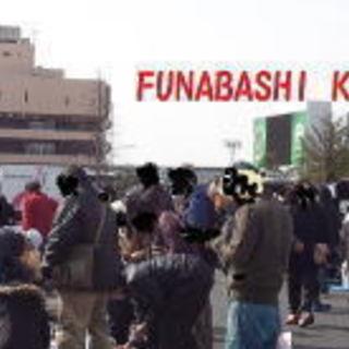 4/22(日)船橋競馬場フリーマーケット