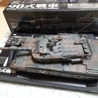 東京マルイ陸上自衛隊90式戦車第71戦車連隊仕様ほぼ新品