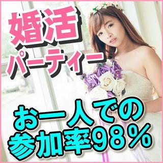 個室婚活パーティー❀滋賀❀4/15(日)女性無料ご招待❀11時~❀...